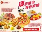 广东梅州哪里有餐饮培训 重庆小面 冰糖葫芦 小吃培训