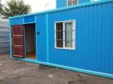 日照集装箱租赁,出售活动房,集装箱,活动板房
