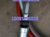 厂家直销CNG加气机专用红色橡胶软管及加气机配件