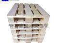 黄岛松木托盘厂家定制1.1 1.1米物美价廉欢迎来电咨询
