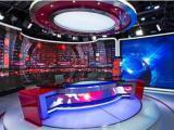 北京活動現場直播專業導播直播推流北京錄音聽打全國接單