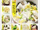 漳州小吃,比饺美手工馄饨