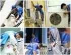 咸阳中央空调专业维修 保养 清洗