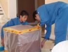 杭州三替搬家公司给你带来一个全新的视野