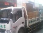 郑州旺旺搬家公司,本月大优惠,服务好,200起步