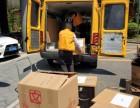 上海宝山?#26377;?#23478;具拆装、钢琴搬运 、设备搬运、单位搬迁、长途搬