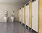公共卫生间隔断 郑州厕所隔断工程