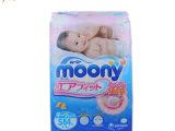 日本原装进口尤妮佳Moony婴儿纸尿裤S84片超薄透气尿不湿 4