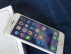 实体店选购保修内苹果7 128G手机转让,