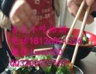 外焦里嫩黑色经典长沙臭豆腐广州舌尖小吃一对一教学 包教会