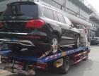 台州24小时汽车道路救援拖车脱困搭电补胎送油