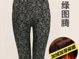 加厚加绒保暖裤女中老年打底裤外穿款加大妈妈裤长裤