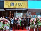 重庆包喜欢奢侈品二手名包名表回收寄卖包包租赁养护翻新