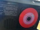 调频收音机带DVD功能播放机出售