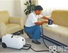 家庭地毯清洗 茶几地毯清洗 公司地毯清洗 沙发椅子清洗