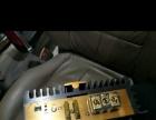 汽车音响改装 功放 dsp处理器