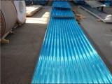 屋面彩铝瓦楞波浪型板翻新多少钱一平