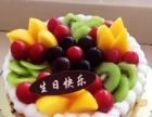 蛋糕外卖免费送货送货上门生日蛋糕节日蛋糕鲜花花束鲜