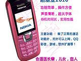 诺基亚2610非智能手机,低价批发原装 非国产 二手库存老人手机