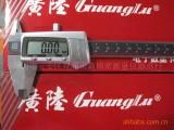供应维修广陆电子数显卡尺0-150mm