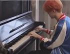 上海专业电子琴钢琴教学