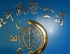 锦州留学中介专业办理英、澳、加、新、日等国家