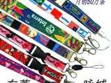 【推荐】工作挂绳,热转挂带,胸卡挂绳,广告挂带,员工吊带!