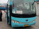 西安到韶关汽车直达提前预定18829299355客车大巴专线