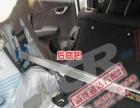 淘宝淄博通达TCR平衡杆顶吧车身底盘强化改装配件