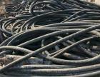 广州南沙区报废低压电缆收购厂家在哪?