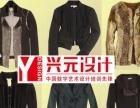 杭州服装学校哪个好?业余班有吗?