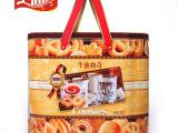 【新品推荐】名迪食品牛油曲奇饼干800g礼盒 铁罐包装年货精品