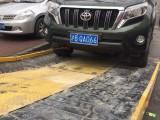 上海闵行区平板车拖车公司 牵引车道路救援电话