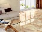 专业瓷砖美缝 石材翻新 保洁清洗