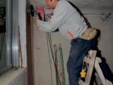 桂林混凝墙切割拆除绳锯切割