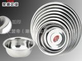 厂家直销 荣盛 28cm不锈钢盆 调料缸加深 面盆 洗菜盆带磁