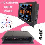 深圳工业级8.4寸工业平板电脑厂家直销