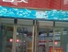 三星 苹果 华为 小米 HTC 诺基亚等品牌维修