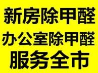 武汉专业从事环境检测治理 空气净化系统