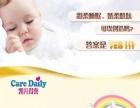 好品质高性价比的宝宝纸尿裤凯儿得乐尿不湿