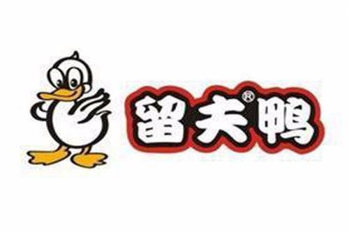 餐饮加盟 留夫鸭加盟条件是什么