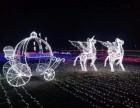 滨州年会最新布展梦幻灯光节产品,上海俊马出品