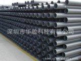 供应南亚PVC管材,深圳南亚PVC管,总经销南亚PVC管