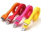 充电线1米 2米 3米 厂家供应苹果4专用USB大面条手机数据线