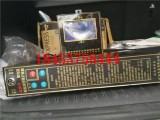 ZLZB-7T微电脑智能综合保护装置全国包邮
