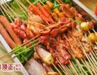 上海串串火锅技术免加盟培训