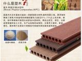 成都广安市木塑地板