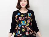 2014年冬季新款女士毛衣 洋气拼接女士打底修身毛衣 外穿内搭百
