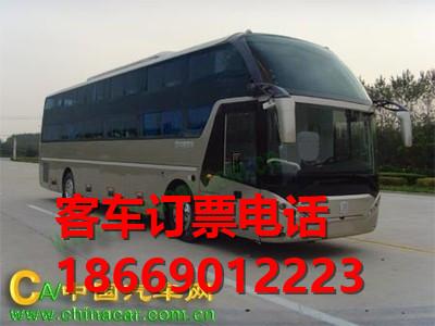 从汕头到芜湖直达客车 到芜湖专线汽车查询1370145515