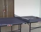 乒乓球台-南宁乒乓球台哪里有卖